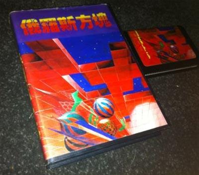 [Jeux]  Il existe un Tetris sur Megadrive ! Canthaveit4-7